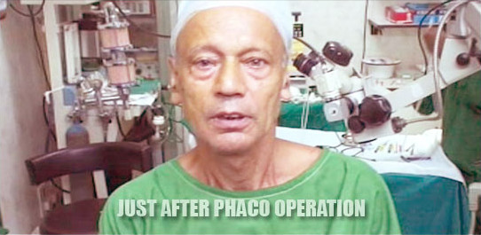 Just after phaco operation